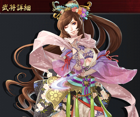 hatume1