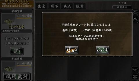 utunomiya5