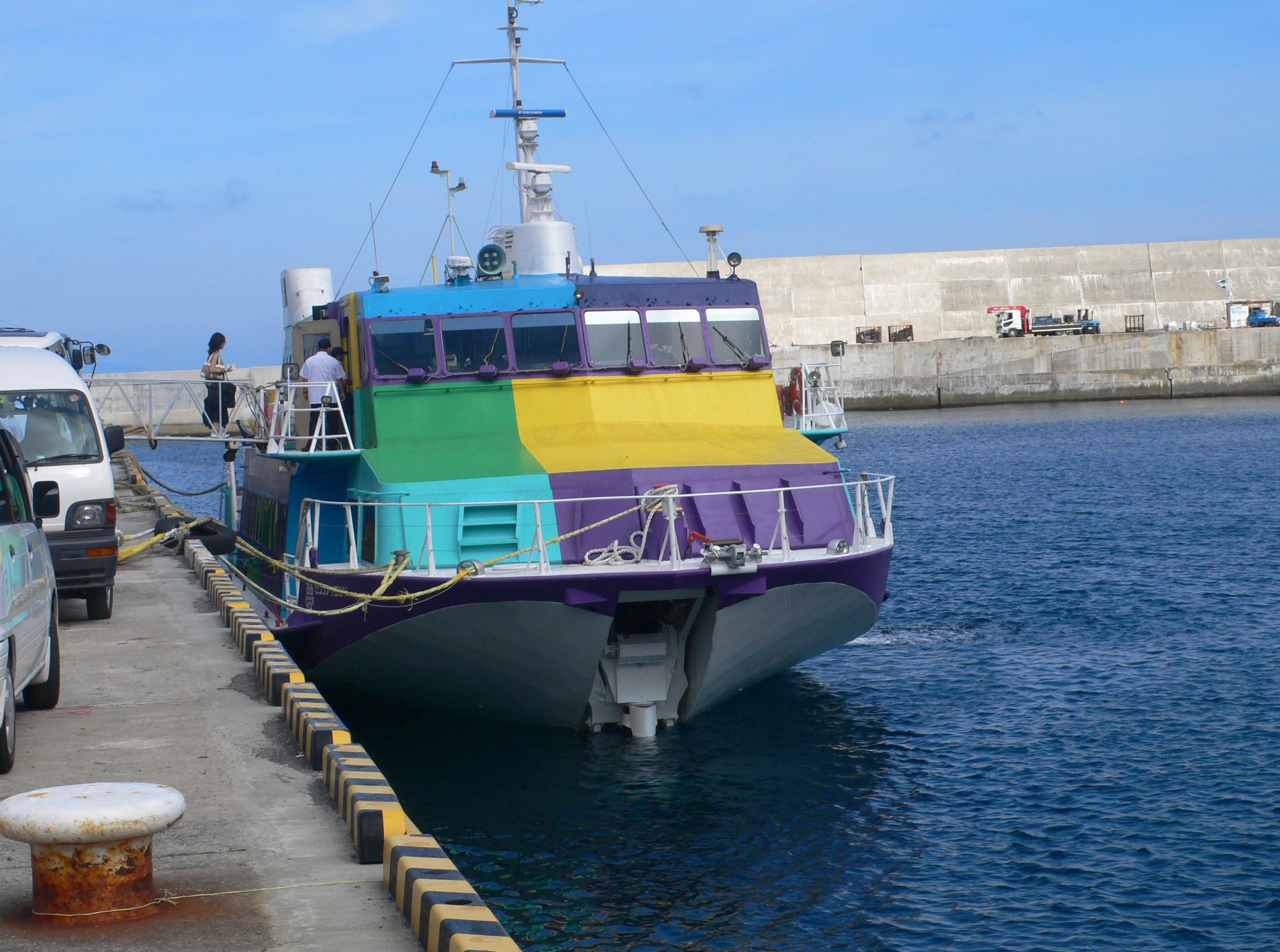 超高速船「セブンアイランド夢」