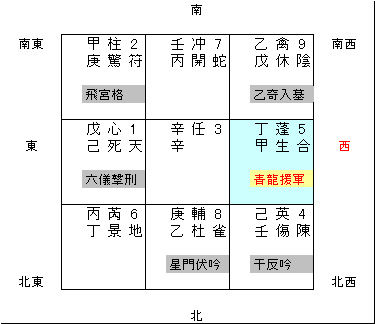 180729zayouban_01