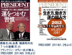 president01