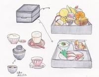 2011_09_16_nagata_01