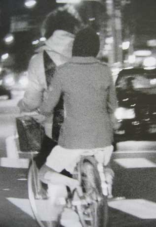 渋谷謙人の画像 p1_24