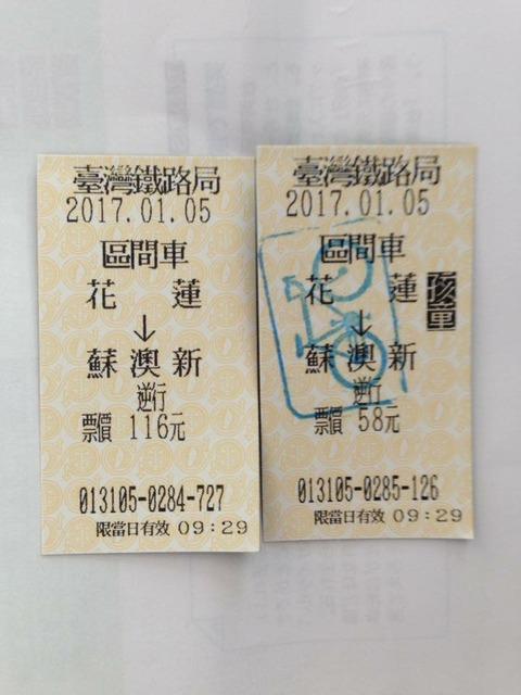 6508E9DE-5DFB-4413-A3BF-1A6E89EAA6EC