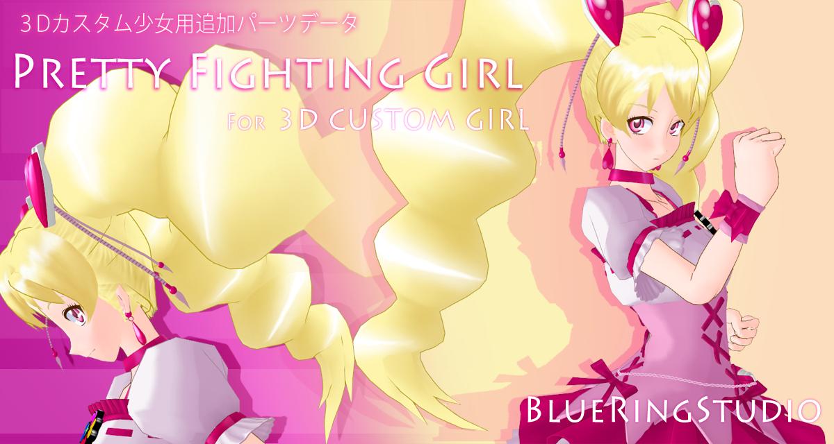 ピーチ (ゲームキャラクター)の画像 p1_34