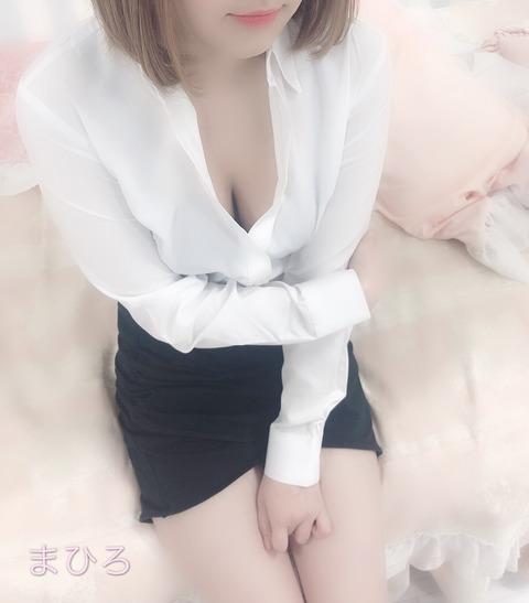 女の子 名前入り_190608_0026