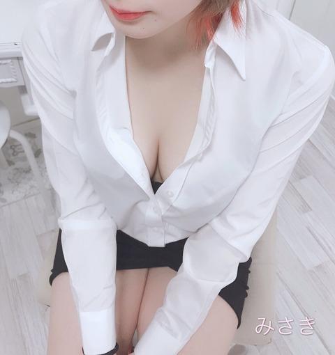 みさきちゃん01
