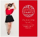 MEG TOKYO NIGHT