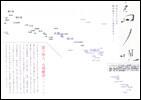 yosimasu041223