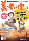 081026yoshionosora02