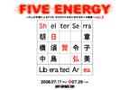 080717FiveEnergy