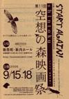 060915shintoku