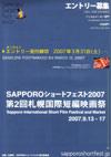 070913SSFF2007