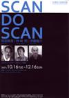 071016ScanDoScan