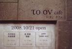081021TOOVCafe