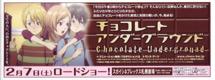090207chocolate