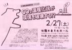 100227hirosetakashi