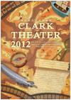 121024ClarkTheater2012