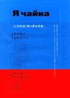 081124ryanka