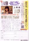 0803294bunnnoichikiseki