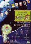 091010kobayashishigeyo