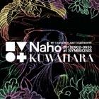 120902nahokuwabara