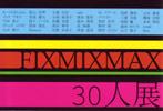 061007FIXMIXMAX