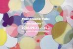 100911yamamotoyuuki
