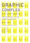 110820GraphicComplex