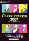 071025ClarkTheater02