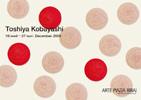 091216kobayashitoshiya