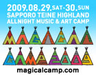 080831magicalcamp2008