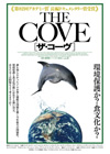 100716TheCove