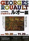 091028rouault