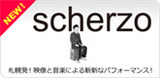 130405scherzo