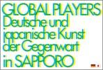 070806globalplayers