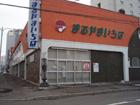 100331maruyamaichiba