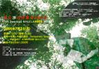050725hayakawa03