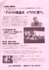091130kikanhei
