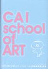 100331CAIArtSchool