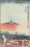 100213fuzukiyumi
