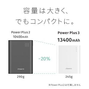 大容量モバイルバッテリー「cheero Power Plus 3」、三洋製国産リチウム搭載でお値段2,780円