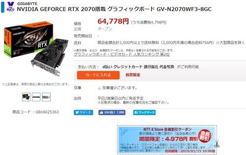 RTX02