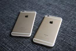apple-1125135_1280