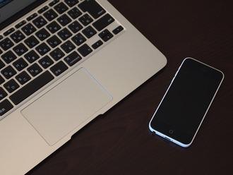 プログラミングとかアプリ開発するのにMacBookAirじゃいかんのか?