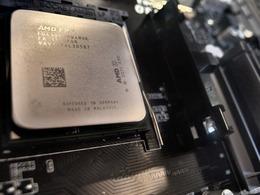 processor-1906082_1280