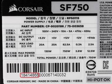 Corsair製電源「SF」シリーズに発火/発煙の可能性、自主交換へ