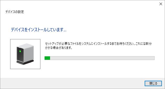 atibtmon.exe runtime error windows 10 toshiba