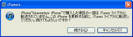 iOS4.2_02.png