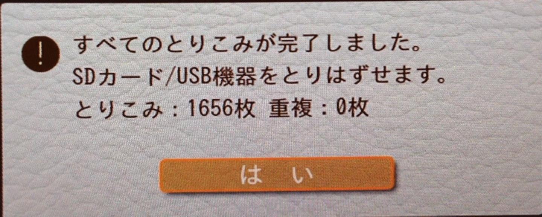 0e6e848b.jpg